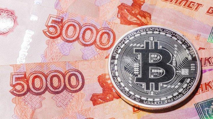 Заработок обмен биткоин счет в биткоинах на форексе