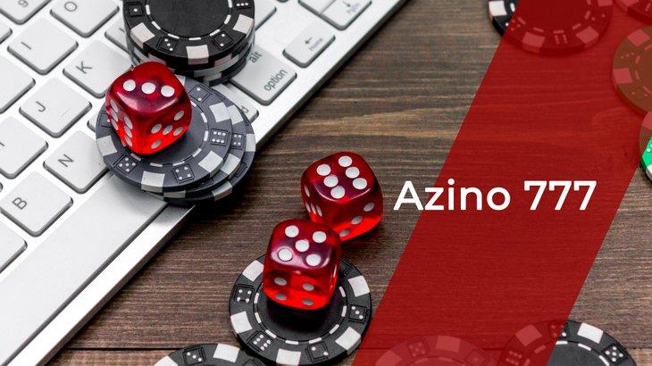 лучшие игры Азино 777