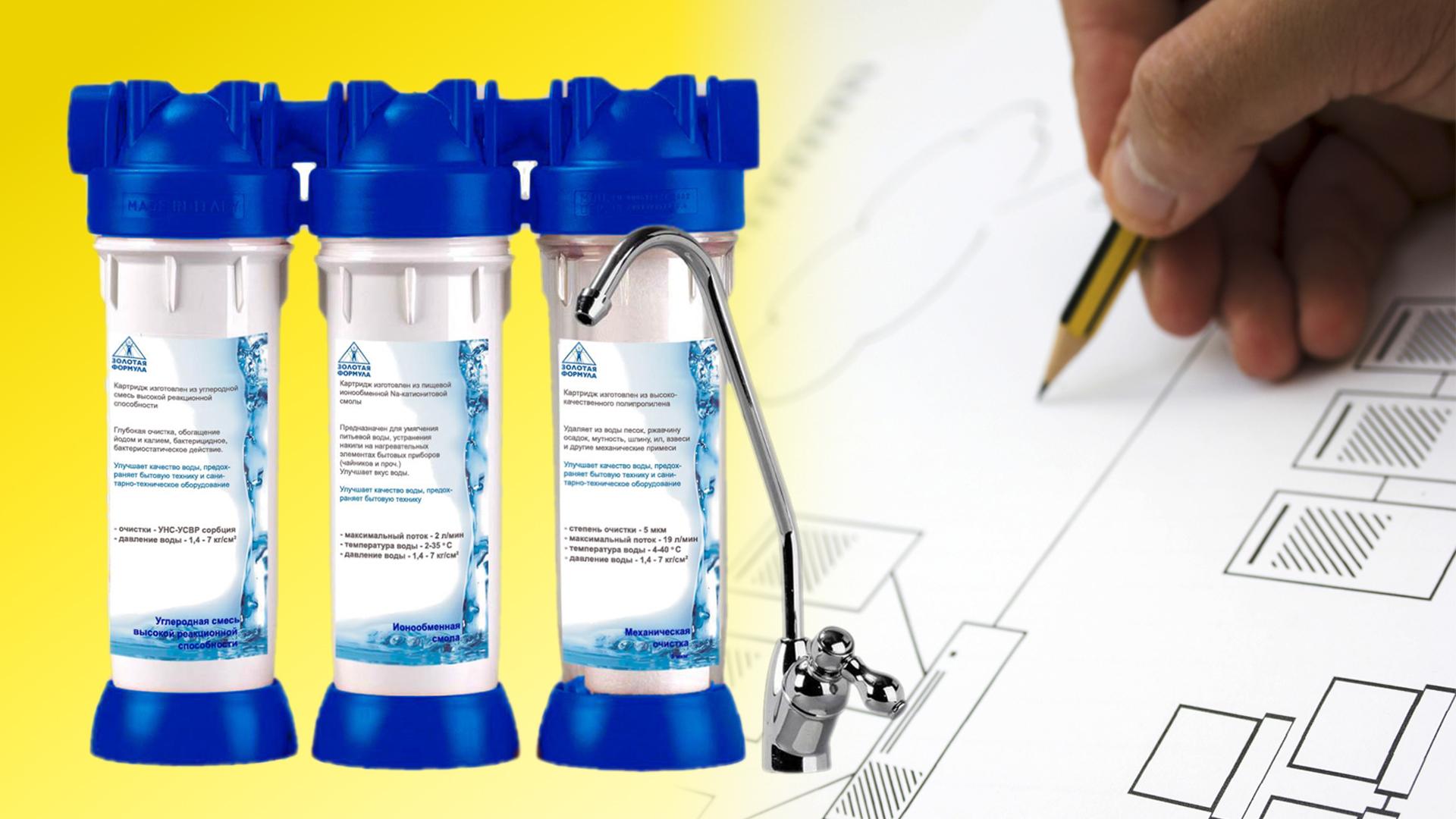 Фильтры для водопроводной воды 19