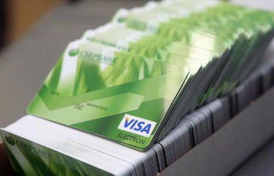 Как крадут деньги с карты Сбербанка