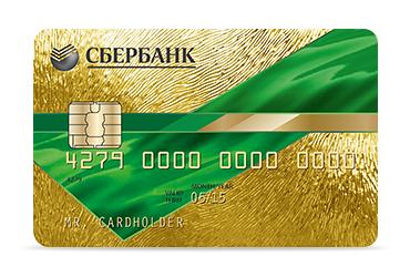 Изображение - Как по номеру карты мошенники снимают деньги kak-kradut-den-gi-s-karty-sberbanka-znaya-nomer-karty-ostorozhno7