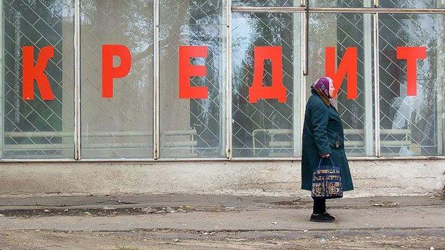 "Изображенеи человека на фоне надписи ""кредит"""