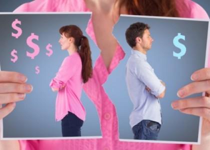 Розовый налог или налог который мы платим не  подозревая