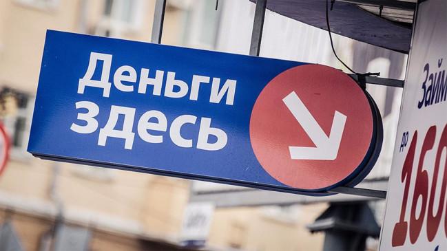 Какой банк дает кредит всем без отказа без проверки