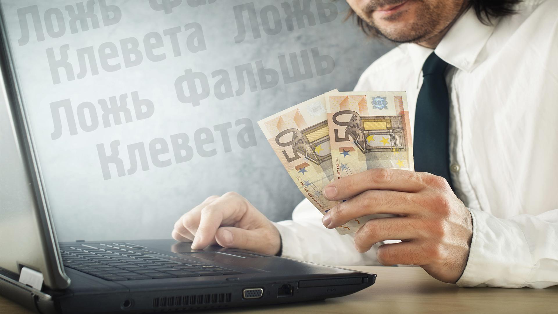 Сколько приносит денег порнография