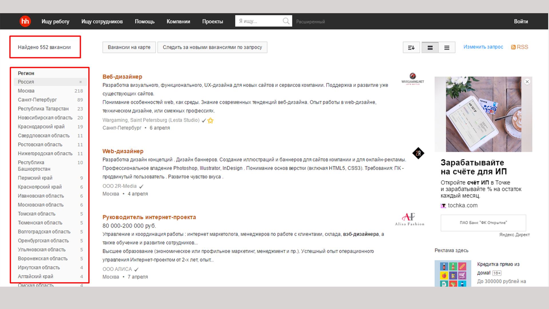 Научиться дизайну сайтов