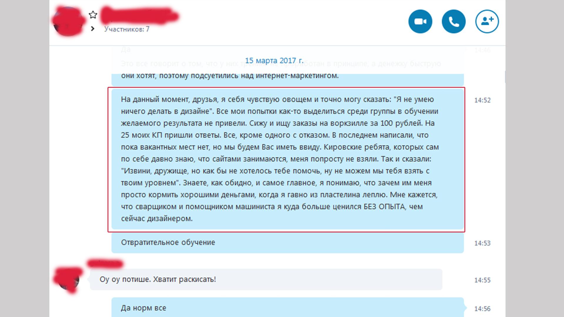 Эфедрин Без кидалова Псков