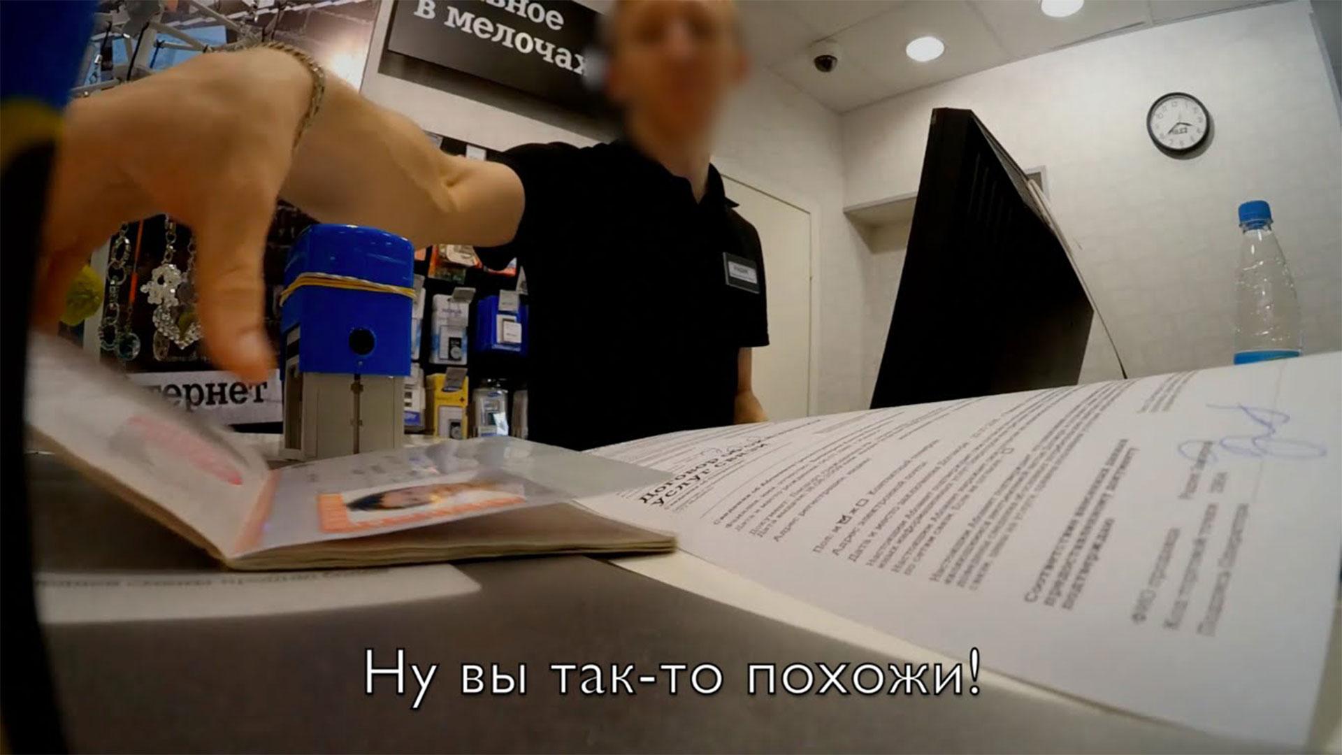 Можно ли взять кредит без присутствия хозяина паспорта