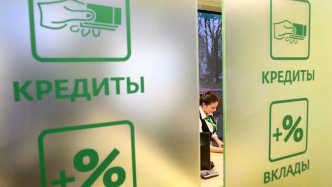 Изображение - Напрямую помогу в получении кредита через банк Pomoshh-v-poluchenii-kredita-ili-kak-rabotayut-kreditny-e-moshenniki-649x365