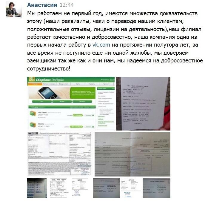 Документы для кредита Баррикадная пакет документов для получения кредита Вешних Вод улица
