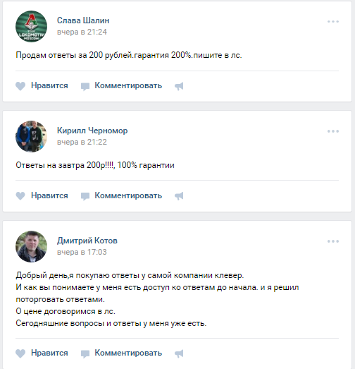 Заработать на викторинах в интернете онлайн форум ставок на спорт