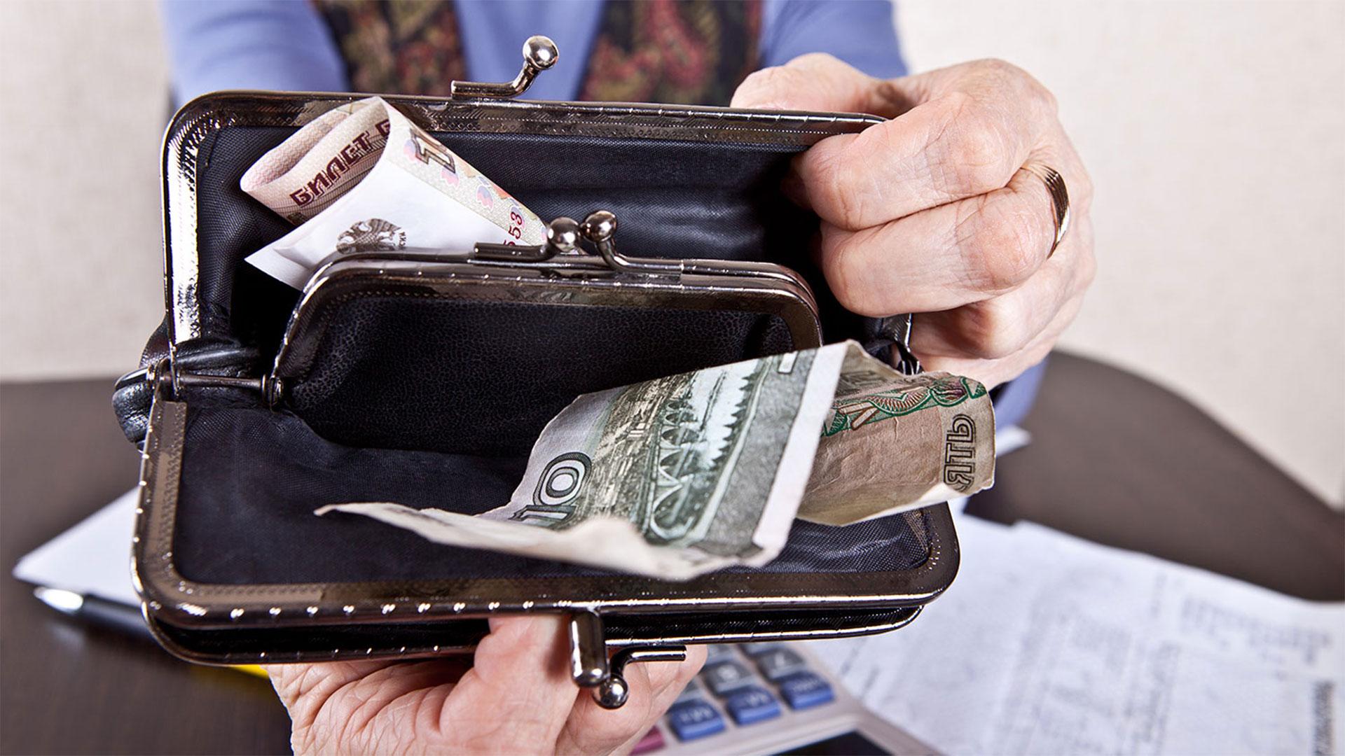 Банкротство физического лица чем грозит