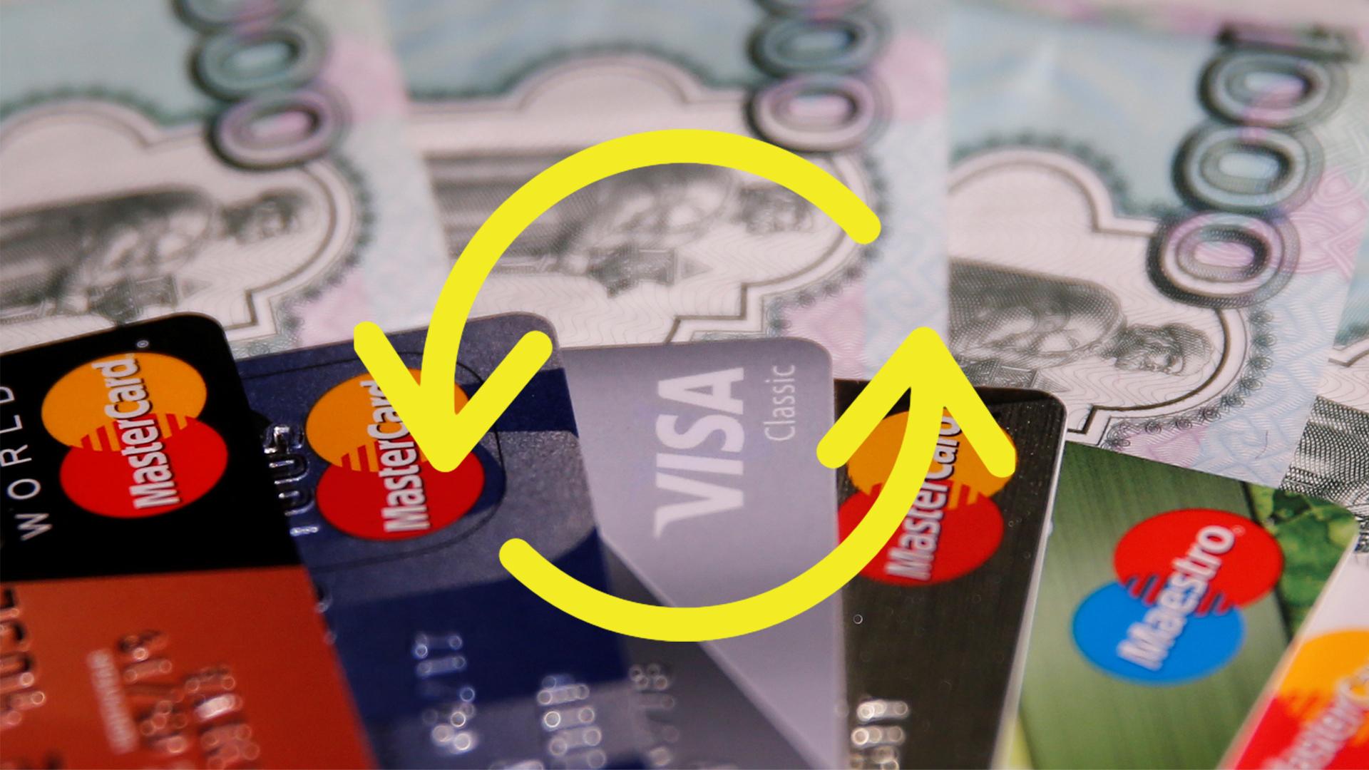 можно ли вернуть деньги которые сняли мошенники с карты